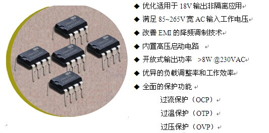 18v输出非隔离超低待机功耗转换芯片-芯朋微pn8126